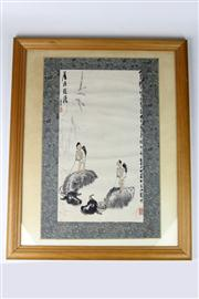 Sale 8432 - Lot 95 - Chinese Signed Painting