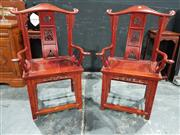Sale 8826 - Lot 1005 - Pair of Chinese Carved Chairs (H: 114 W: 68 D: 61cm)