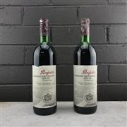Sale 9905W - Lot 691 - 2x 1984 Penfolds Bin 707 Cabernet Sauvignon, South Australia