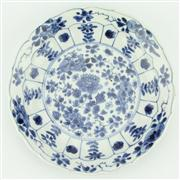 Sale 8273 - Lot 70 - Lotus Shaped Blue & White Floral Dish
