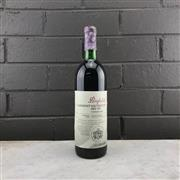 Sale 9905W - Lot 683 - 1x 1985 Penfolds Bin 707 Cabernet Sauvignon, South Australia