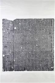 Sale 8980S - Lot 648 - Large Chinese Ink Rubbing Featuring Script (117cm 160cm)