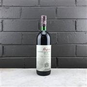 Sale 9905W - Lot 682 - 1x 1985 Penfolds Bin 707 Cabernet Sauvignon, South Australia