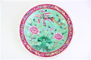 Sale 8835 - Lot 433 - Straits Chinese Floral Dish, Dia 27cm