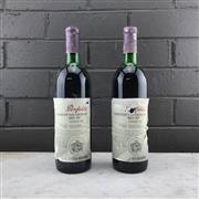 Sale 9905W - Lot 684 - 2x 1985 Penfolds Bin 707 Cabernet Sauvignon, South Australia