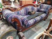 Sale 8700 - Lot 1094 - Heavily Carved Settee