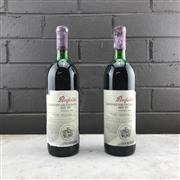 Sale 9905W - Lot 685 - 2x 1985 Penfolds Bin 707 Cabernet Sauvignon, South Australia