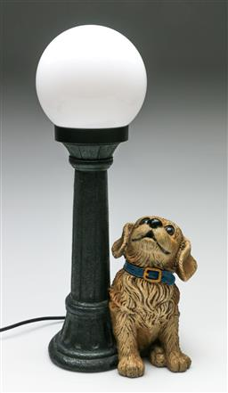Sale 9190 - Lot 97 - A dog by lamp post form lamp (H:47.5cm)