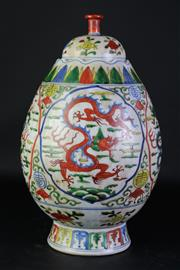Sale 8890T - Lot 6 - A Chinese Large Lidded Vessel Decorated with Green Dragon Marked to Base (H 43cm)