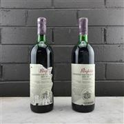 Sale 9905W - Lot 686 - 2x 1985 Penfolds Bin 707 Cabernet Sauvignon, South Australia