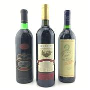 Sale 8588 - Lot 939 - 3x Australian Reds - 1x 1995 Houghton Show Reserve Shiraz, 1x 2000 Robertsons Well Shiraz, 1x 1991 Brown Brothers Family Reserve...