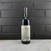 Sale 9905W - Lot 681 - 1x 1986 Penfolds Bin 707 Cabernet Sauvignon, South Australia
