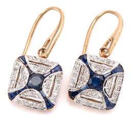 Sale 9132 - Lot 397 - A PAIR OF SAPPHIRE & DIAMOND EARRINGS; 9ct gold square plaques each centring a round cut blue sapphire to pierced surround set with...
