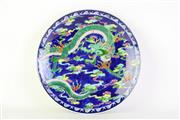 Sale 8887 - Lot 27 - A Chinese Dragon Themed Charger On Blue Field Dia: 34cm