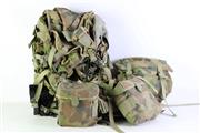 Sale 8952 - Lot 79 - Australian Military Camouflage Backpack, Webbing And Ammo Bag