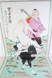 Sale 8913 - Lot 100 - Elder and child themed Chinese scroll
