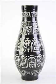 Sale 8835 - Lot 443 - Taiwanese Vase with Characters, H 27cm