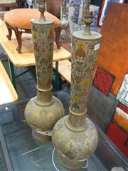 Sale 7969A - Lot 1009 - Pair of Large Brass Lamps