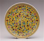 Sale 9044 - Lot 15 - Famille Rose Chinese Dish Decorated With Flowers And Vases On Yellow Field Dia 30cm