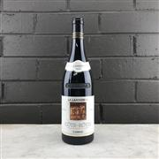 Sale 9088W - Lot 8 - 2011 E. Guigal La Landonne, Cote-Rotie