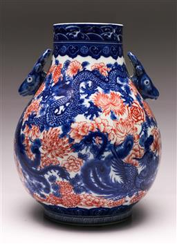 Sale 9110 - Lot 35 - A blue and white deer handled Chinese vase (H:35cm)