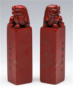 Sale 9175 - Lot 53 - A Cased Pair of Chicken Blood Stone Seals with Foo Lion Finials (L:13cm)