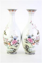 Sale 8827D - Lot 78 - A Pair of Hand Painted Chinese Vases with Bird Motif Marked To Base ( H 31cm)