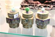 Sale 8308 - Lot 88 - Chinese Set of Three Brass & Enamel Snuff Botltes with Jade Finials