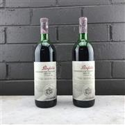 Sale 9905W - Lot 692 - 2x 1984 Penfolds Bin 707 Cabernet Sauvignon, South Australia