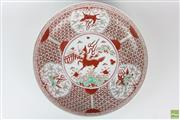 Sale 8563 - Lot 359 - Wanli Marked Large Chinese Charger Decorated With Dragons