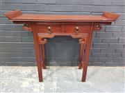 Sale 8996 - Lot 1098 - Oriental Alter Table with 2 Drawers (h:92 x w:112 x d:35cm)
