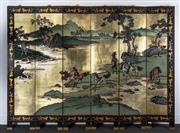 Sale 8581 - Lot 79 - Chinese Inlaid Six Panel Screen Depicting Wild Horses