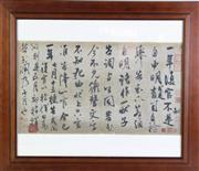 Sale 8935D - Lot 677 - Calligraphy themed framed Chinese print (51cm x 58cm)
