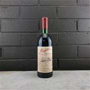 Sale 9905W - Lot 665 - 1x 1981 Penfolds Bin 95 Grange Hermitage Shiraz, South Australia - signed by Australian Olympian Susie ONeill