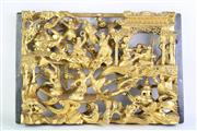 Sale 8835 - Lot 26 - Chinese Giltwood Heavy Relief Mythological Scene 28cm x 40cm