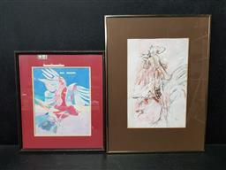 Sale 9254 - Lot 2079 - (2) Artist Unknown Rooster mixed media on paper, frame: 52 x 39 cm, signed Hiang lower right, together with an original pastel of...
