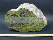 Sale 8331A - Lot 519 - Atlantisite (Stichtite & Serpentine), polished - Tasmania