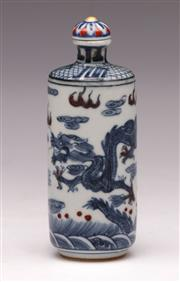 Sale 9078 - Lot 57 - A Blue and Red Porcelain Snuff Bottle
