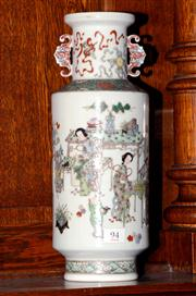 Sale 8015A - Lot 94 - Rare Chinese famille verte two handled vase with hand painted figures Qianlong marks. H: 30cm