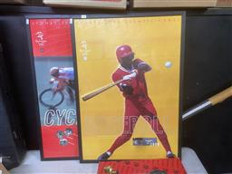 Sale 9101 - Lot 2430 - 2 Framed Sydney Olympic Games Posters: Baseball & Cycling