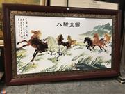 Sale 8726 - Lot 2060 - Large Framed Chinese Work on Tile of Horses ( 72cm x 107cm)