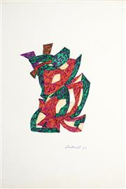 Sale 8991A - Lot 5021 - Lyndon Dadswell (1908-1986) (2 works) - Studies for Sculpture no.195 & no. 391 , 1977 27.5 x 37.5 cm; 33 x 20.5 cm
