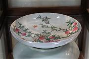 Sale 8273 - Lot 28 - Famille Rose Nine-Peaches Charger