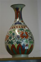 Sale 7856 - Lot 16 - A hand painted oriental porcelain vase with floral decoration to the centre and leaf decoration neck and base with gilded highlights