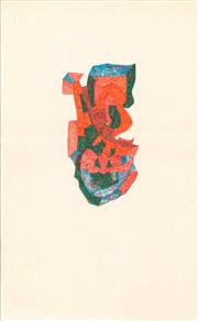 Sale 8991A - Lot 5076 - Lyndon Dadswell (1908-1986) (10 works) - Sketches no. 371 - 380, c1970s various sizes