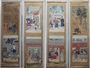 Sale 8473 - Lot 86 - Early Chinese Framed Quadtryptic Scrolls