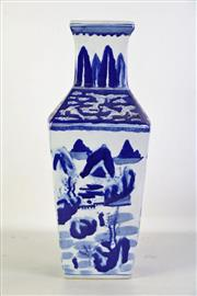 Sale 8905S - Lot 667 - A Chinese blue and white baluster vase. Height 45cm
