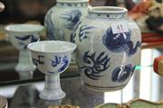 Sale 8261 - Lot 41 - Blue & White Ming Style Dragon Stem Cup & Phoenix Vase