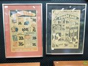 Sale 8566 - Lot 1038 - Pair of Vintage Foodland Advertisements, circa 1961