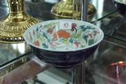 Sale 8261 - Lot 45 - Ming Style Bowl with Blue Glaze Exterior